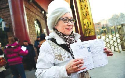 """1月4日,65岁的""""考研奶奶""""仝正国展示研究生考试准考证。新华社发"""