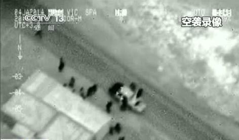基地组织攻下伊拉克重镇 宣布建 伊斯兰酋长国