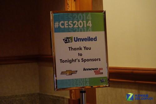 CES2014:联想展台首曝光 明星新品齐聚