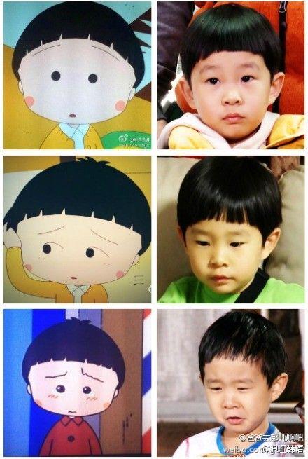 小丸子的呆萌锅盖头造型酷似韩国原版《爸爸我们去哪儿》中的可爱小孩