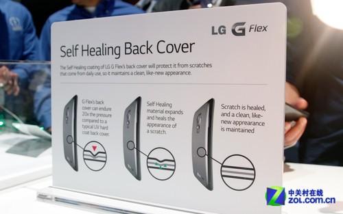 真能恢复原状 LG G Flex后盖自修复解析