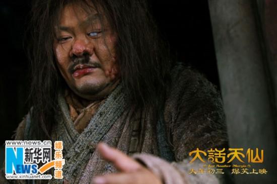大话天仙 最丑角色 林雪演绎中国版卡西莫多