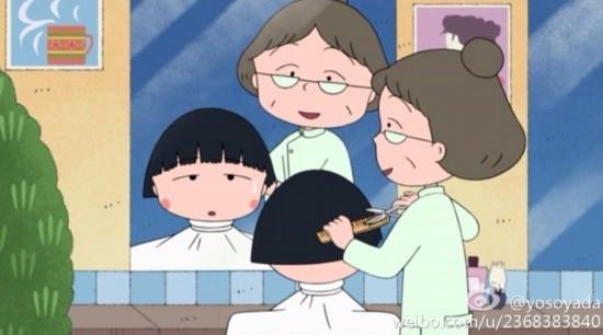49岁樱桃小丸子首次换新发型 经典妹妹头变锅盖头图片
