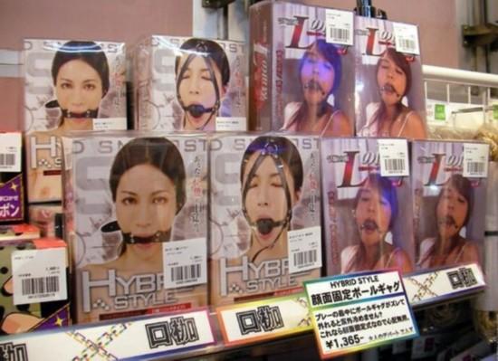 日本成人用品店 五花八门无奇不有【组图】--安