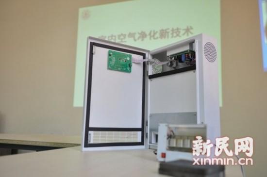 在一個30平方米的密閉房間里點上兩根煙,室內空氣PM2.5迅速沖破700g/m3,相當于戶外重度污染的霧霾天氣。然而你相信嗎,打開一個小小的神器,僅需30分鐘,室內的PM2.5將直線下降到100g/m3,降至原先的1/7這樣神奇一幕,出現在今天(6日)上海交通大學機械與動力工程學院燃燒與環境技術研究中心實驗室里。   新民網記者了解到,歷時十年,交大上官文峰課題組采用高壓靜電與催化耦合技術,研發出室內空氣清新利器,只要開機1-2小時,霧霾和室內甲醛等污染物經過靜電和催化兩道