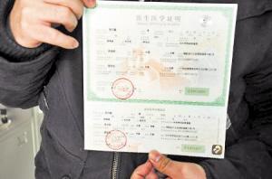 医院启用新版出生证新生儿难落户 哈尔滨市公