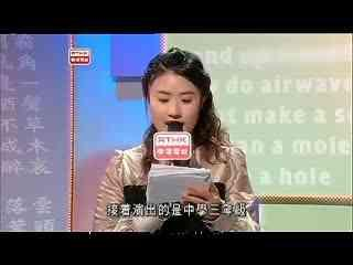 ...名朗诵的香港中学生名叫梁逸峰他本人表示很投入并没觉得自