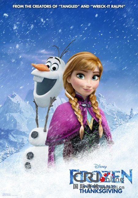 动画电影《冰雪奇缘》发新剧照海报 将引进中国