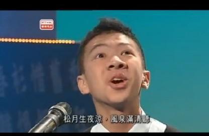 据梁逸峰本人表示他有特别的朗诵技巧.例如在诗的初段他...
