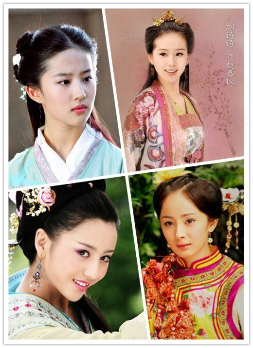 佟丽娅刘诗诗刘亦菲+85后四大美女古装竞艳