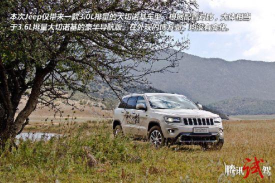 新款jeep大切诺基高清图片
