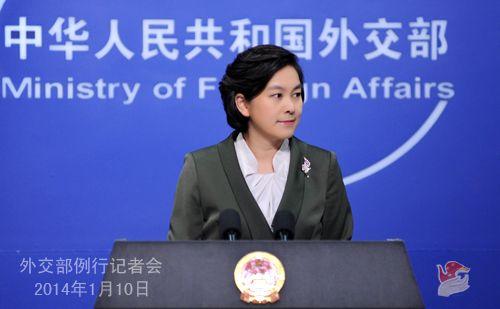 外交部:美国应避免在南海问题上发出错误信号
