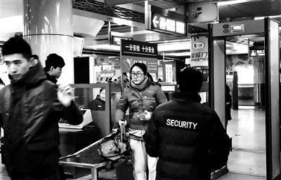 北京地铁一号线6站人物同检涉西单等站