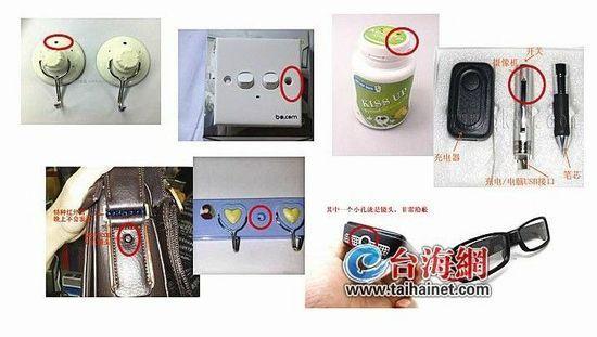 微型摄像头_针孔摄像头