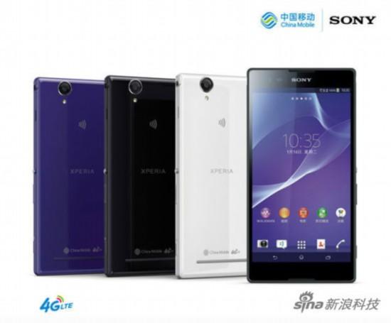 索尼新品发布 四款手机两款配件