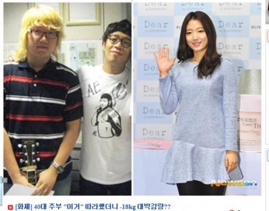 韩女星朴信惠与哥哥差太多 被疑人工美女
