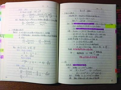 南财学霸女神轻松玩转数学 秘诀是便利贴(图)