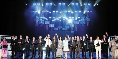 """第6届""""健康快车音乐送光明""""慈善演唱会在国家大剧院演出。"""