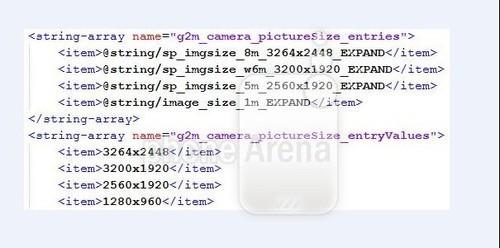配备800万像素摄像头 LG G2 mini遭曝光