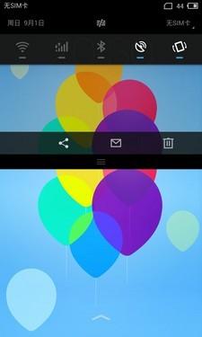 小米3 魅族MX3 三星Note3 个性酷炫UI界面手机盘点图片
