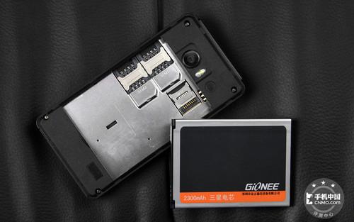 国产最贵手机金立天鉴W808评测