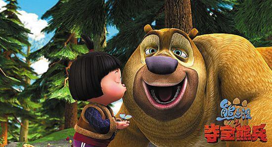 熊出没 来势汹汹 中国动画片 逆市反击 成主角