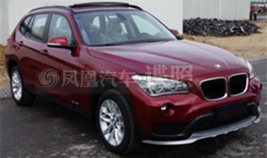 新款华晨宝马x1(图片来源于凤凰汽车)高清图片