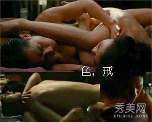 范冰冰赵薇柳岩大s 女星火辣激情床戏似av图【16】