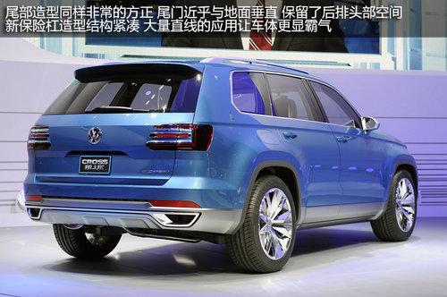 大众首款7座概念SUV 全新CrossBlue解析