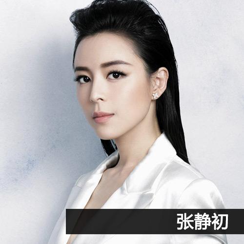 美妆大片新一轮pk 吴莫愁郭碧婷赵丽颖斗艳【12】图片