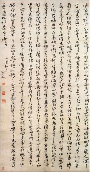 南京博物院藏