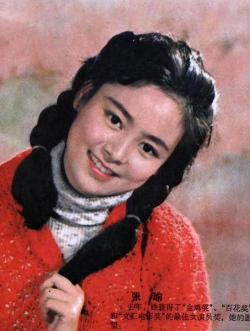 赵雅芝傅艺伟赵明明 老牌美女明星的情感归宿