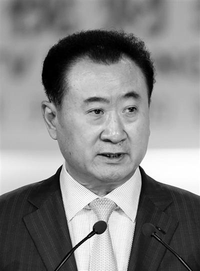 王健林/万达集团董事长王健林...
