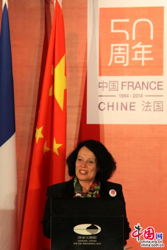 法驻华大使:中法50周年活动为增加了解提供契机