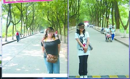 女子因太胖被男友抛弃两年减55斤寻真爱(图)