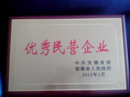 公鸡七星彩奖表下载安装