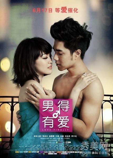 图揭20部大尺度情色电影海报【17】--陕西频道