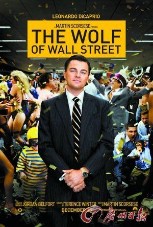 华尔街娱乐城真人赌博