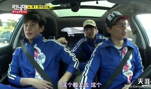 ruingman金秀贤_RunningMan》成员、金秀贤和李玹雨校园拍摄