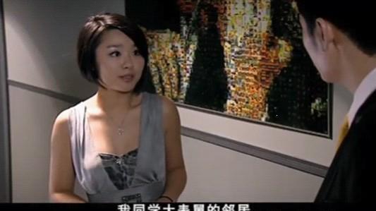 《爱情公寓4》众星爆笑表情集锦陈赫眼神妩媚李金铭可爱爆表【