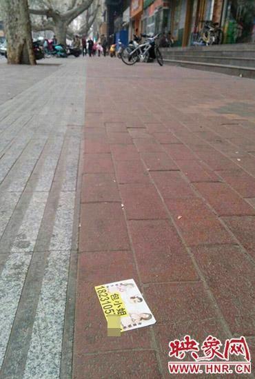 郑州街头重现包小姐诈骗广告(图) 电话号码异地