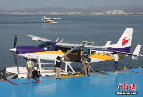 中国首架民用水上飞机三亚载客启航 可赴西沙旅游【3】