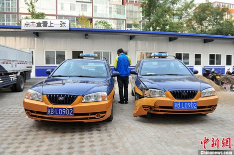 一周车事 中国汽车召回比例不足美十分之一高清图片