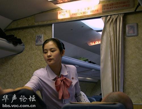 朝鲜空姐图片