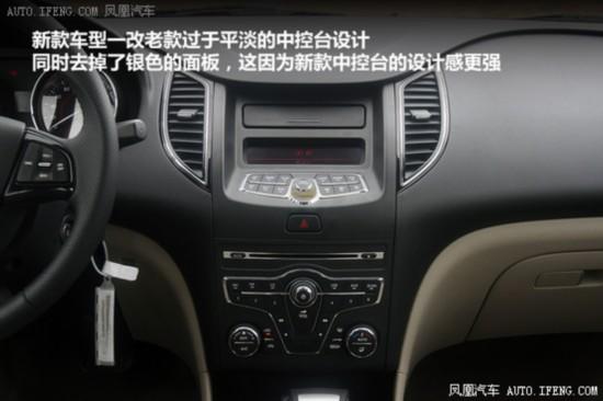 奔腾b50空调系统电路图