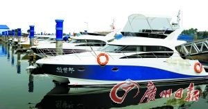 中山海事部门已经下发400余张游艇驾照。