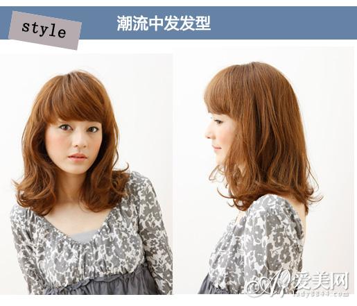 潮流中发发型 减龄修颜完结尴尬期【6】