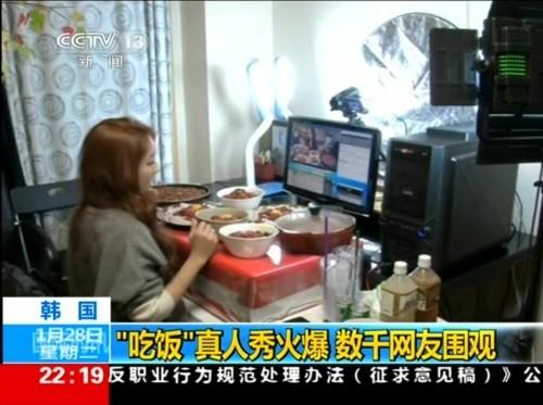 韩国美女每天视频直播吃饭3小时