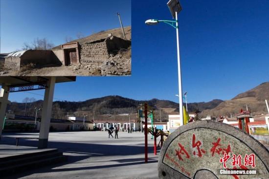 青海省西宁市大通县向化藏族乡曾是唐朝时期形成的一个藏族部落,图片