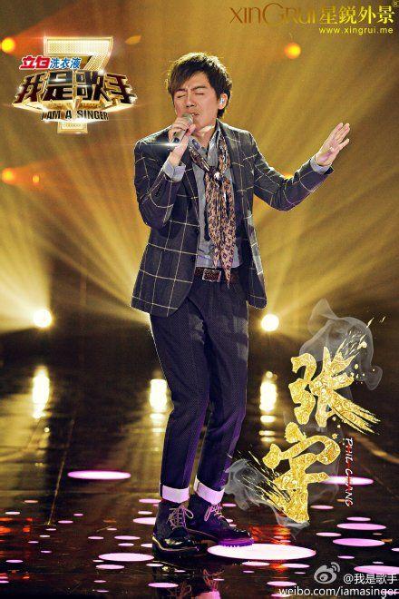 《我是歌手》第二季第六期揭秘邓紫棋失误都能
